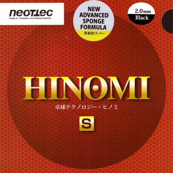 Neottec Hinomi-S Table Tennis & Ping Pong Rubber, Choose Your Color & Thickness