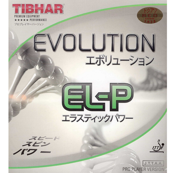 Tibhar Evolution EL-P Table Tennis and Ping Pong Rubber, Pick Thickness & Color