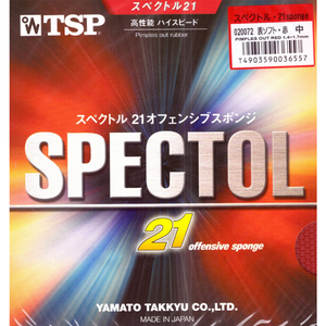 TSP Spectol 21 Table Tennis and Ping Pong Rubber, Choose Your Color and Thickness