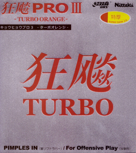 Nittaku Hurricane Pro 3 Turbo Orange Table Tennis Rubber, Pick Color & Thickness