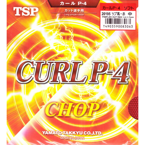 TSP Curl P4 Table Tennis & Ping Pong Rubber, Choose Color & Thickness, Authentic