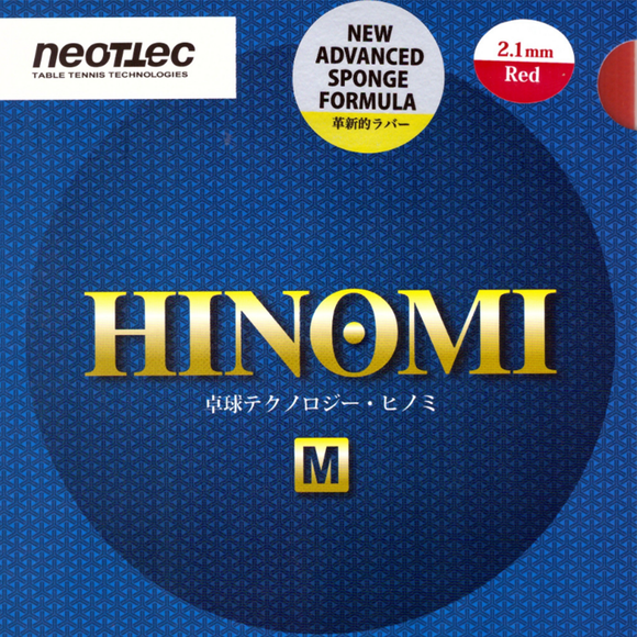 Neottec Hinomi-M Table Tennis & Ping Pong Rubber, Choose Your Color and Thickness