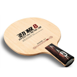 DHS Power G8 OFF Ch.Pen Table Tennis and Ping Pong Penhold Blade, 100% Authentic