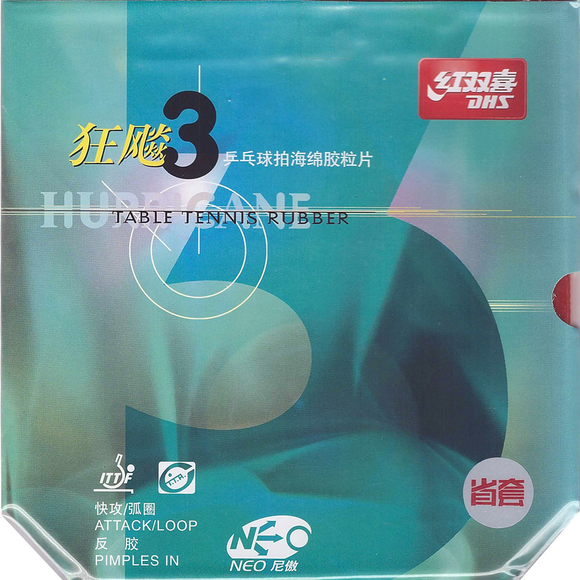 DHS Hurricane 3 Neo Provincial 39' Table Tennis & Ping Pong Rubber, Choose Variation