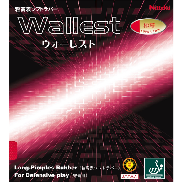 Nittaku Wallest Table Tennis & Ping Pong Rubber, Choose Your Color and Thickness