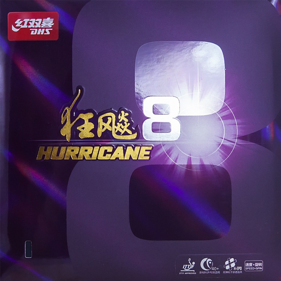 DHS Hurricane 8 Hard Table Tennis & Ping Pong Rubber, Choose Color and Thickness