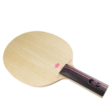 Stiga Azalea Offensive Table Tennis and Ping Pong Blade - Master (FL) Handle, Authentic