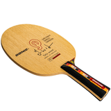 Donic Waldner Senso Carbon, Table Tennis and Ping Pong Blade, Pick Handle Type