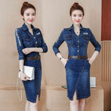 DRESS DENIM TEXT