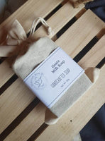 Goats Milk (Fragrance Free) Soap Bar 110g by Gerogery Soap Co (More stock arriving in early December)