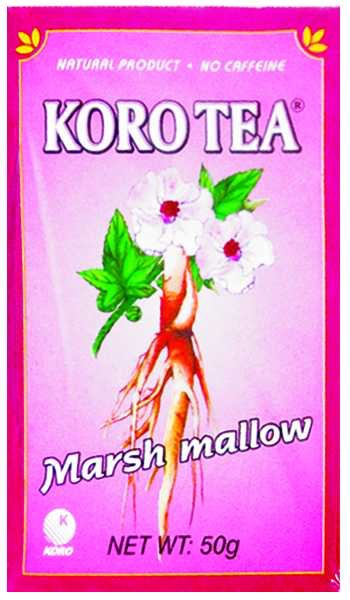 Koro Marshmallow Tea