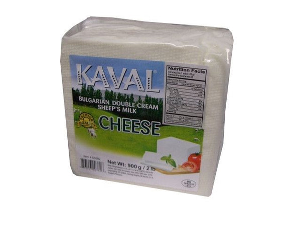Bulgarian Sheep Cheese Kaval 1kg