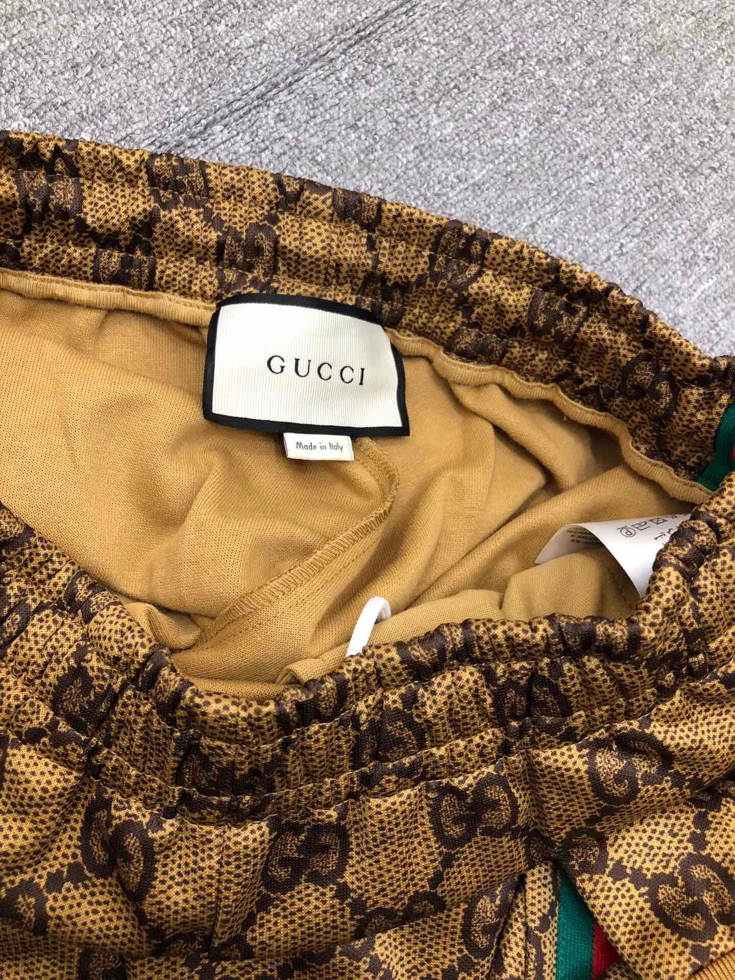 227b375e9d8ee Gucci GG technical jersey jogging pant – SUPBOXLAB