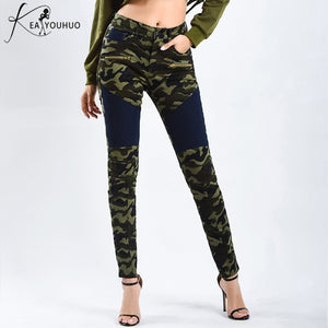 2018 Winter Joggers Women Pencil Plus Size Jeans Woman High Waist Camouflage Army