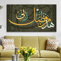 Colorful Muslim Canvas Painting Ramadan Mosque Decorative Tapestries Print Wall Art Pictures Arabic Islamic Calligraphy Poster