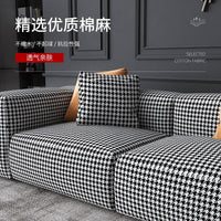 Fabric Sofa Living Room Outfit Combination Light Luxury Houndstooth Double Three Small Apartment Sofa