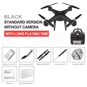 Quadcopter HD Drones 4K Dron Profissional Long Battery Life Profissional Drones Cameras Aerial