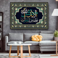 Colorful Arabic Islamic Calligraphy Tapestries Abstract Poster Print On Canvas Painting Wall Art Pictures For Ramadan Mosque