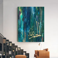 Allah Islamic Wall Art Canvas Colorful  Poster Letter Simple Muslim Print  Modern Decorative Picture Painting Living Room Decor