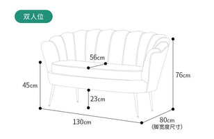 Nordic light plush sofa small family sitting room bedroom double three web celebrity sofa modern contracted clothing store