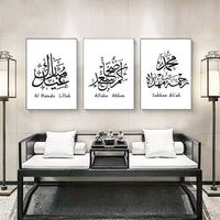 Islamic Arabic Muslim Calligraphy Al Hamdu Lillah Canvas Painting Black And White Poster And Print Wall Art Pictures for Mosque