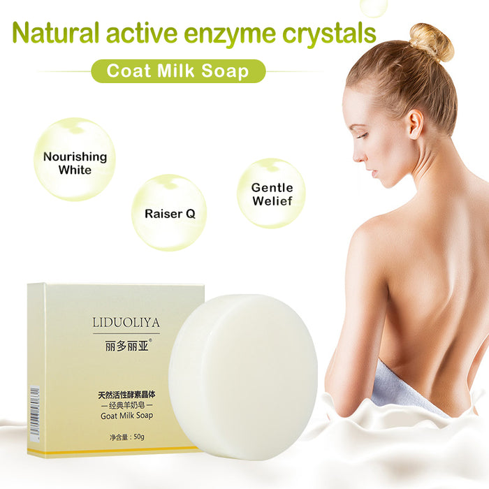 Natural Active Enzyme Whitening Soap Enzyme Crystal Goat's Milk Handmade Soap Smooth Skin Tightening Pores Deep Cleansing TSLM1