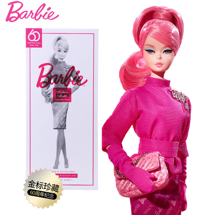 Original Genunie Barbie Doll Limited Collection 60th Anniversary Classic Beauty Memorial