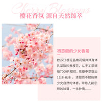cherry blossom 240g body lotion smooth moisturizing whitening cream body butter Female whitening lotion skin lightening cream