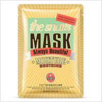 30pcs The image is beautiful and smooth. The mask is hydrating and moisturizing. The moisturizing mask gently nourishes the skin
