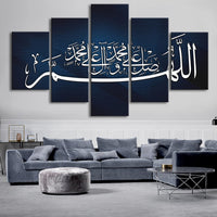 Islamic Calligraphy Wall Art 5 Pieces Islam Canvas Print Paintings Posters Wall Art Pictures Living Room Ramadan Decor Frame