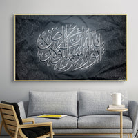 Large Silver Islamic Calligraphy Wall Art Posters Canvas Paintings Islamic Quotes Posters Prints Ramadan Living Room Home Decor