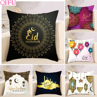 QIFU 45x45cm Happy Eid Mubarak Pillowcase Ramadan Decor Islamic Muslim Party Decor Islam Supplies Ramadan Kareem Eid Al Adha