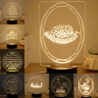 Eid Ramadan Mubarak Decoration 3D LED Night Light Table Lamp Muslim Symbol Building Words Print For Home Party Decor Gift