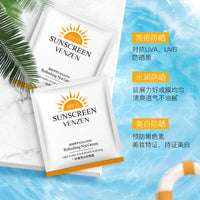 6PCS SPF32+ Sunscreen Cream Brightening Whitening Sunblock Body Sunscreen Concealer Water Resistant