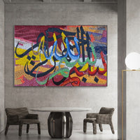 Creative Islamic Calligraphy Graffiti Wall Art Posters Canvas Paintings Islamic Quotes Posters Prints Living Room Home Decor