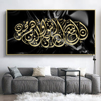 Large Modern Islam Calligraphy Canvas Paintings Decorative Islamic Wall Art Posters Prints Posters for Living Room Home Decor