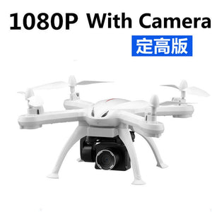 drone with camera HD 1080p High Quality quadcopter fpv one-button return flight RC helicopter