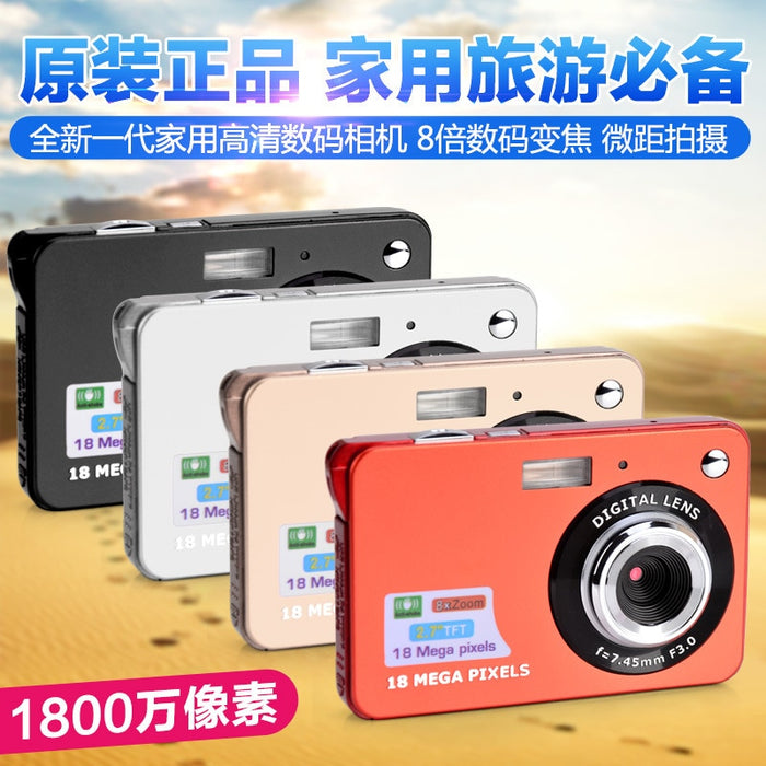 protax 2.7 inch Ultra-thin 18 MP Hd Digital Camera Children's Camera Video Camera Digital