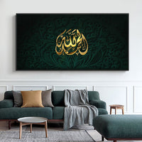 Large Islamic Says Wall Art Posters Canvas Paintings Islamic Quotes Calligraphy Decorative Posters Prints Living Room Home Decor