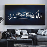 Navy Blue Silver Islamic Calligraphy Wall Art Posters Canvas Paintings Islamic Quotes Posters Prints Living Room Home Decor
