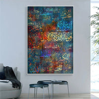 One Panel Islamic Painting Modular Pictures Art Unframed Wall Art Print Painting For Living Room Canvas Home Decor Posters