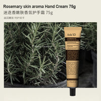 rosemary skin care fragrance hand cream hydrating moisturizing deep repair hand lotion