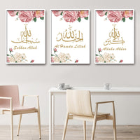 Islamic Calligraphy Paintings Wall Art Canvas Decorativos Pink Flower Poster and Prints Muslim Home Living Room Wall Picture Art