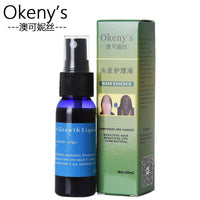Okeny's Yuda Pilatory Fast Hair Growth Products Alopeciahair Loss Treatment, Shampoo for Women and Man Grow Dense Chinese Recipe