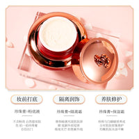 pearl cream whitening cream pearl ointment korean cosmetics acne scar removal cream facial cream skin care skin lightening