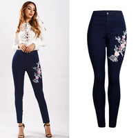 LOGAMI Women Stretch High Waist Skinny Embroidery Jeans Ladies Slim Denim Pants
