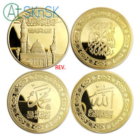1PC's Muslim Religion Faith Round Gold Plated Souvenir Coin Arab Islamic Muslim Saudi Arabia Commemorative Coins Collectibles
