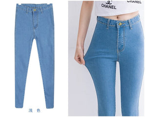 2019 New high Elastic Slim Denim Pencil Jeans Long Women Jeans 7 Sizes Pencil Pants