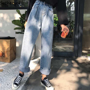 Jeans Women Simple Elegant All-match Trendy Korean Style Womens High Waist Harem Long Trousers Female Loose Students Leisure New