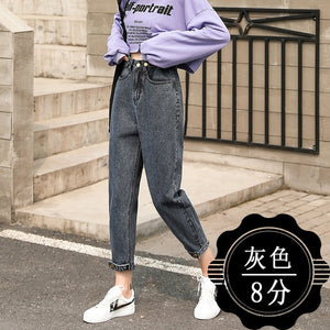 Jeans Women Korean Style Loose Harem Trousers High Waist All-match Students Elegant Retro Ladies Trendy Zipper Womens Harajuku